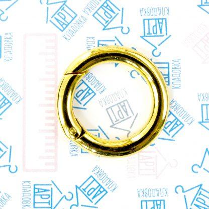 Кольцо-карабин 25 мм, золото