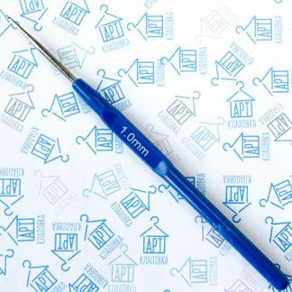 Крючок металлический для вязания 1 мм
